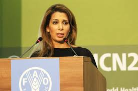 Her Royal Highness Princess Haya Ambassador for Peace